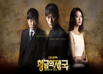 Empire of Gold [K-Drama] (2013)