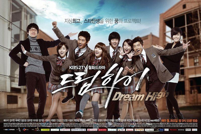 Dream High Season 1