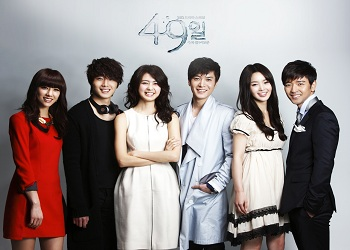 49 Days [K-Drama] (2011)
