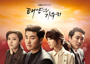 Beyond the Clouds [K-Drama] (2014)