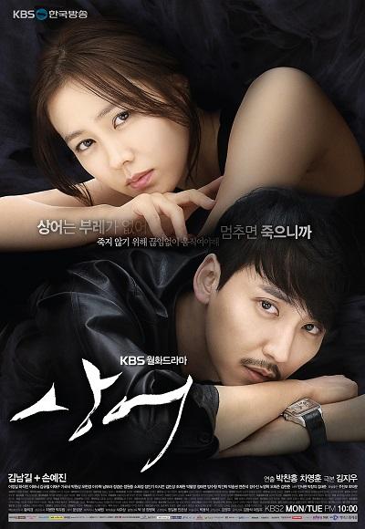 Shark Download Korean Drama - childsoftmore