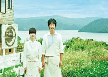 Bread of Happiness (J-Movie) (2012)