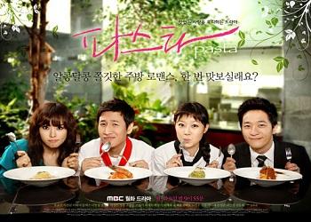 Pasta [K-Drama] (2010)