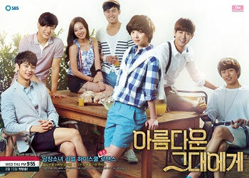 To The Beautiful You [K-Drama]