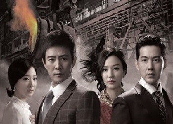 Into the Flames [K-Drama] (2014)