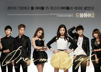 Dream High Season 2 [K-Drama]