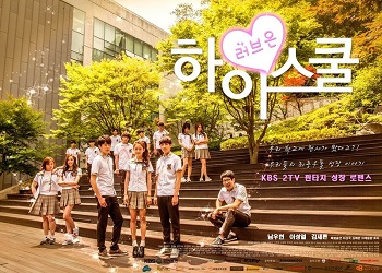High School – Love On [K-Drama] (2014)