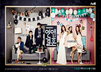 Marriage Not Dating [K-Drama] (2014)