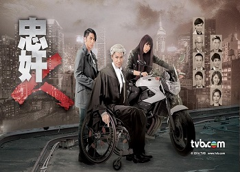 Black Heart White Soul [HK-Drama] (2014)