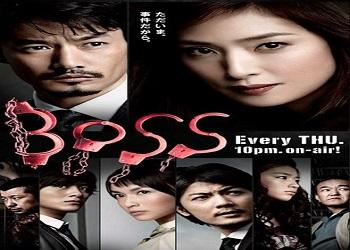 Boss Season 2 [J-Drama] (2011)