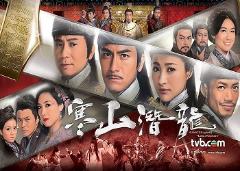 Ghost Dragon of Cold Mountain [HK-Drama]