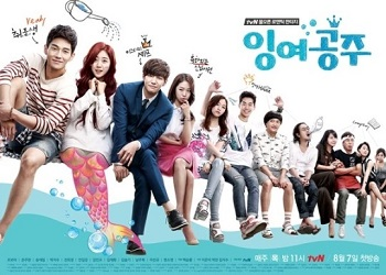 Surplus Princess [K-Drama] (2014)