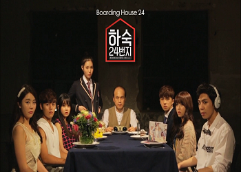 Boarding House Number 24 [K-Drama]