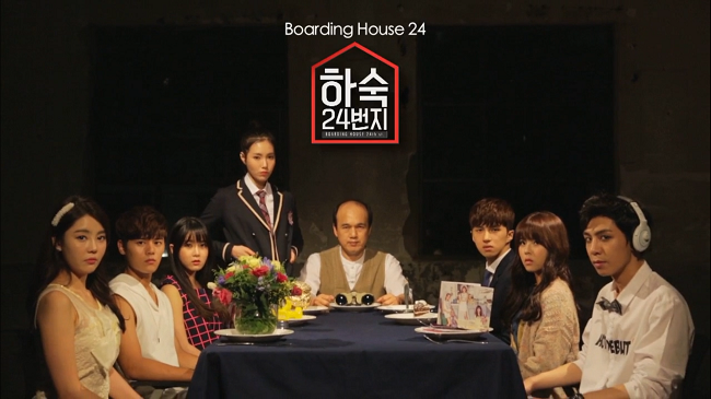 Boarding House Number 24