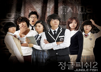 Jungle Fish 2 [K-Drama] (2010)