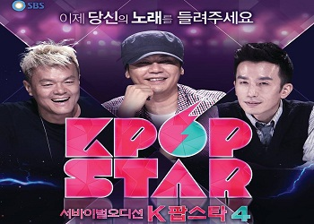 Survival Audition K-Pop Star Season 4