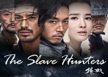 Chuno / The Slave Hunters [K-Drama] (2010)
