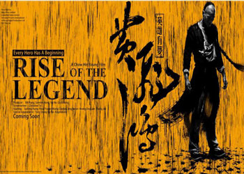 Rise of the Legend [C-Movie] (2014)