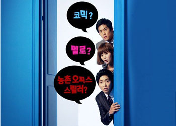 Once Upon A Time in Saengchori [K-Drama] (2010)
