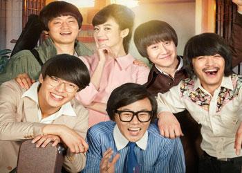 C'est Si Bon [K-Movie] (2015)