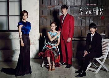 Master's Sun [K-Drama] (2013)