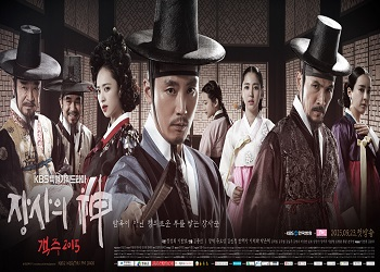 The Merchant: Gaekju 2015 [K-Drama] (2015)