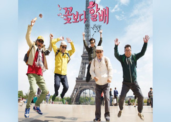 Grandpa Over Flowers in Paris [Variety Show] (2013)