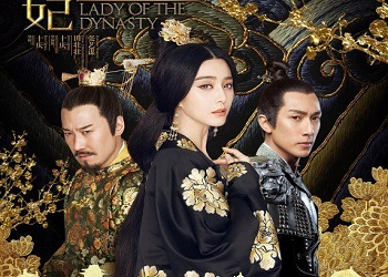 Lady of the Dynasty [C-Movie] (2015)