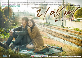 Remember – War of the Son [K-Drama] (2015)