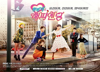 One More Happy Ending [K-Drama] (2016)