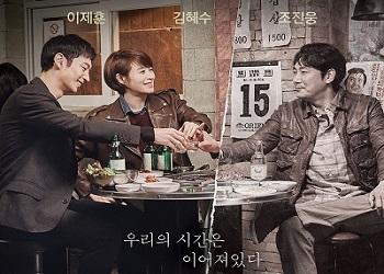 Signal [K-Drama] (2016)