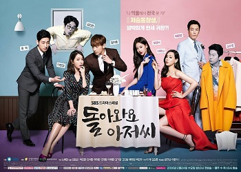 Please Come Back, Mister [K-Drama] (2016)