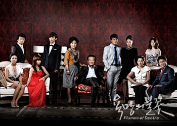 Flames Of Ambition [K-Drama] (2010)