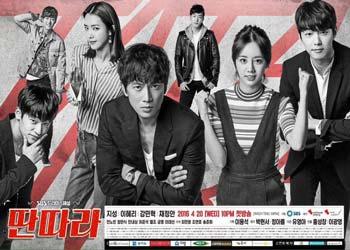 Entertainer [K-Drama] (2016)