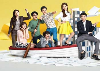 Refresh Man [TW-Drama] (2016)