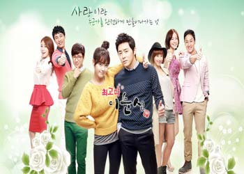 You're the best, Lee Soon Shin [K-Drama] (2013)