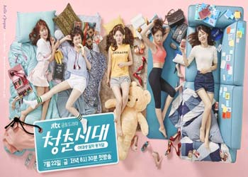 Age of Youth [K-Drama] (2016)