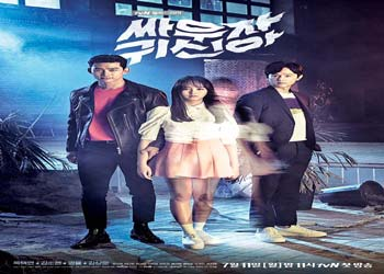 Let's Fight Ghost [K-Drama] (2016)