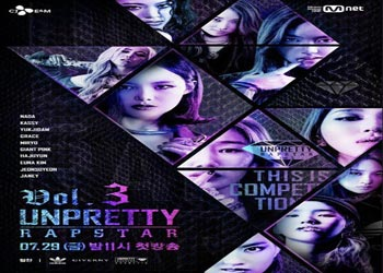 Unpretty Rapstar Season 3 (2016)