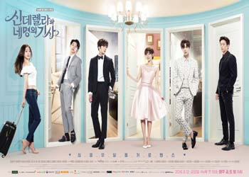 Cinderella and Four Knights [K-Drama] (2016)