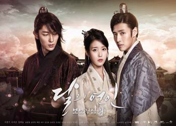 Moon Lovers – Scarlet Heart: Ryeo [K-Drama] (2016)