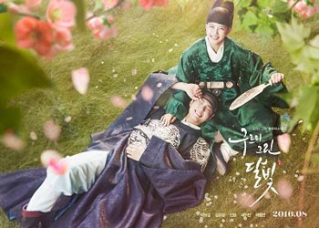 Moonlight Drawn By Clouds [K-Drama] (2016)