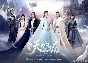 Novoland: The Castle in the Sky [C-Drama] (2016)
