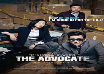The Advocate: A Missing Body [K-Movie] (2015)