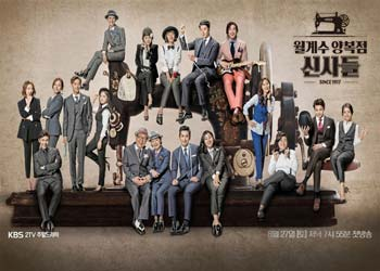 The Gentlemen of Wolgyesu Tailor Shop [K-Drama] (2016)