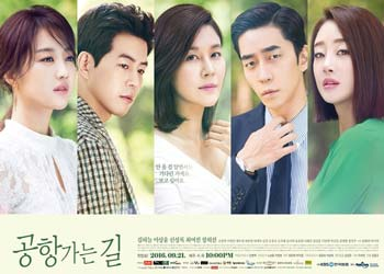 On the Way to the Airport [K-Drama] (2016)