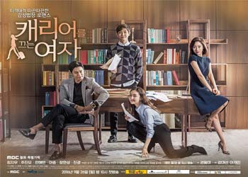 Woman with a Suitcase [K-Drama] (2016)