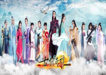 Legend of the Ancient Sword / Gu Jian Qi Tan [C-Drama] (2015)