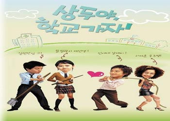 Sang Doo, Let's Go To School [K-Drama] (2003)