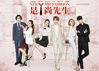 Yes! Mr. Fashion [C-Drama] (2016)